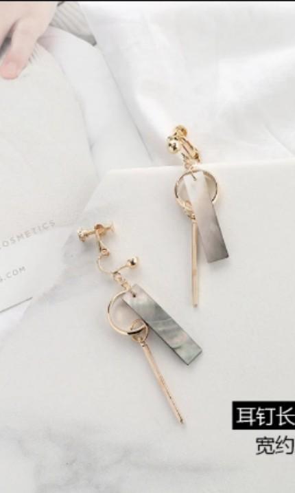 BNWT Clip On Shiny Dangling Earrings