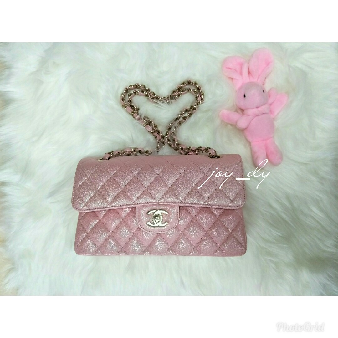 59cb5efa5c8a Chanel Iridescent Pink Small Classic Flap, Luxury, Bags & Wallets ...