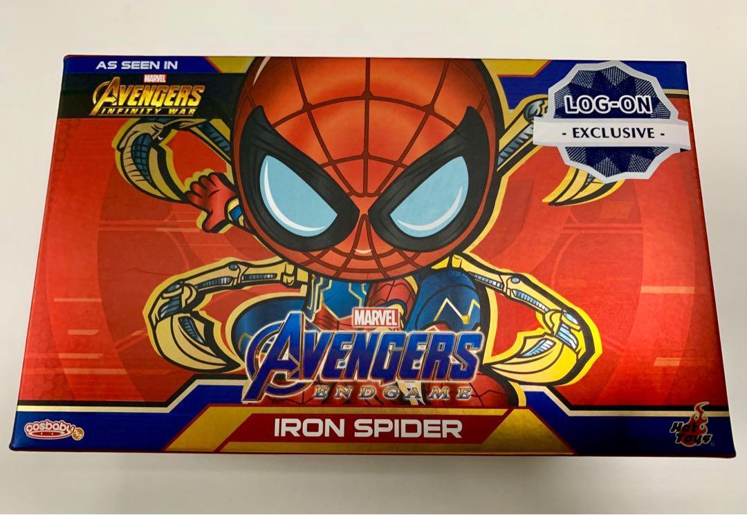Cosbaby iron spider (No.1244 / 970)