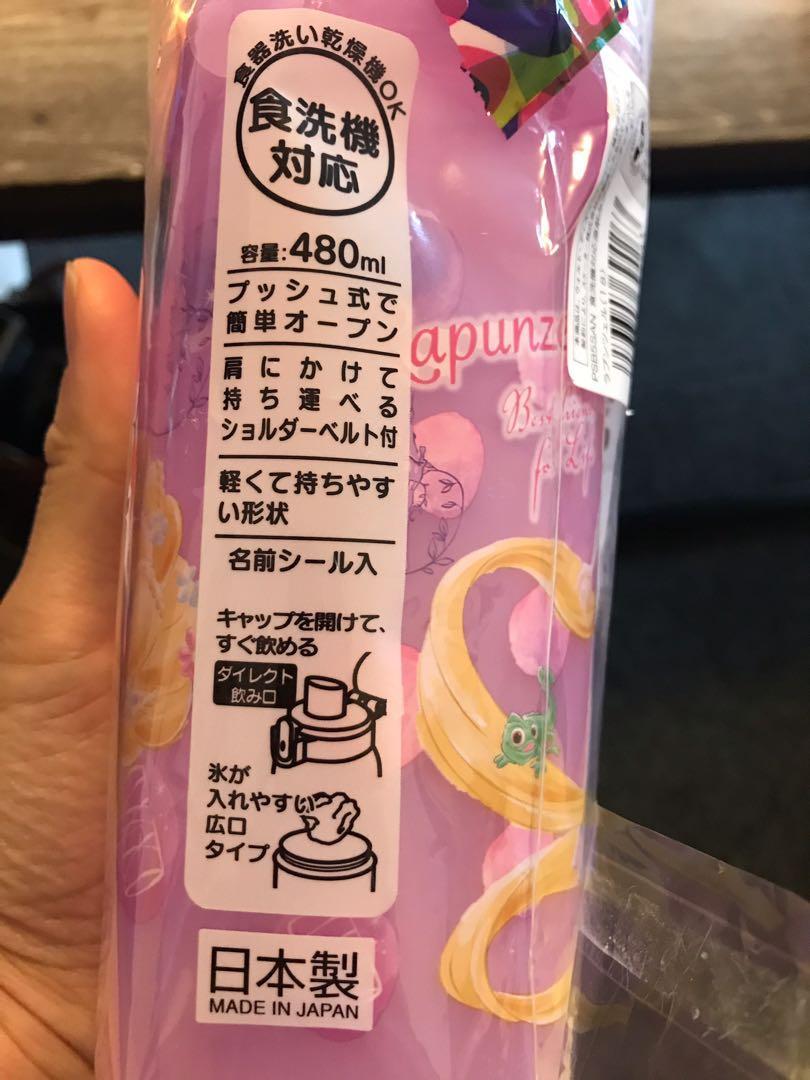 Disney Princess rapunzel drink bottle made in japan