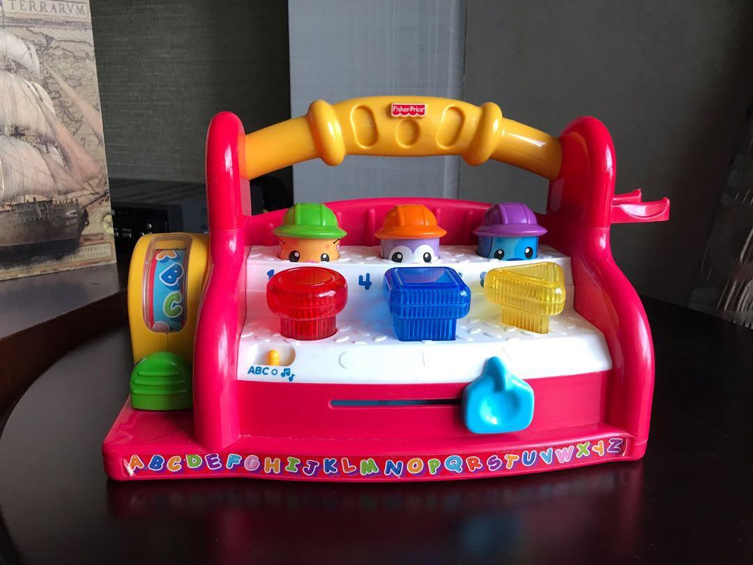 Fisher Price Learn and Laugh