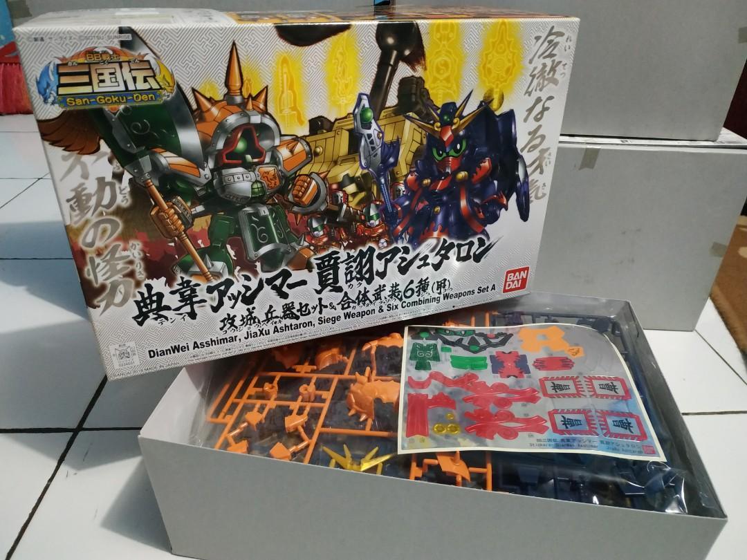 Gundam DianWei Asshimar, JiaXu Ashtaron SD