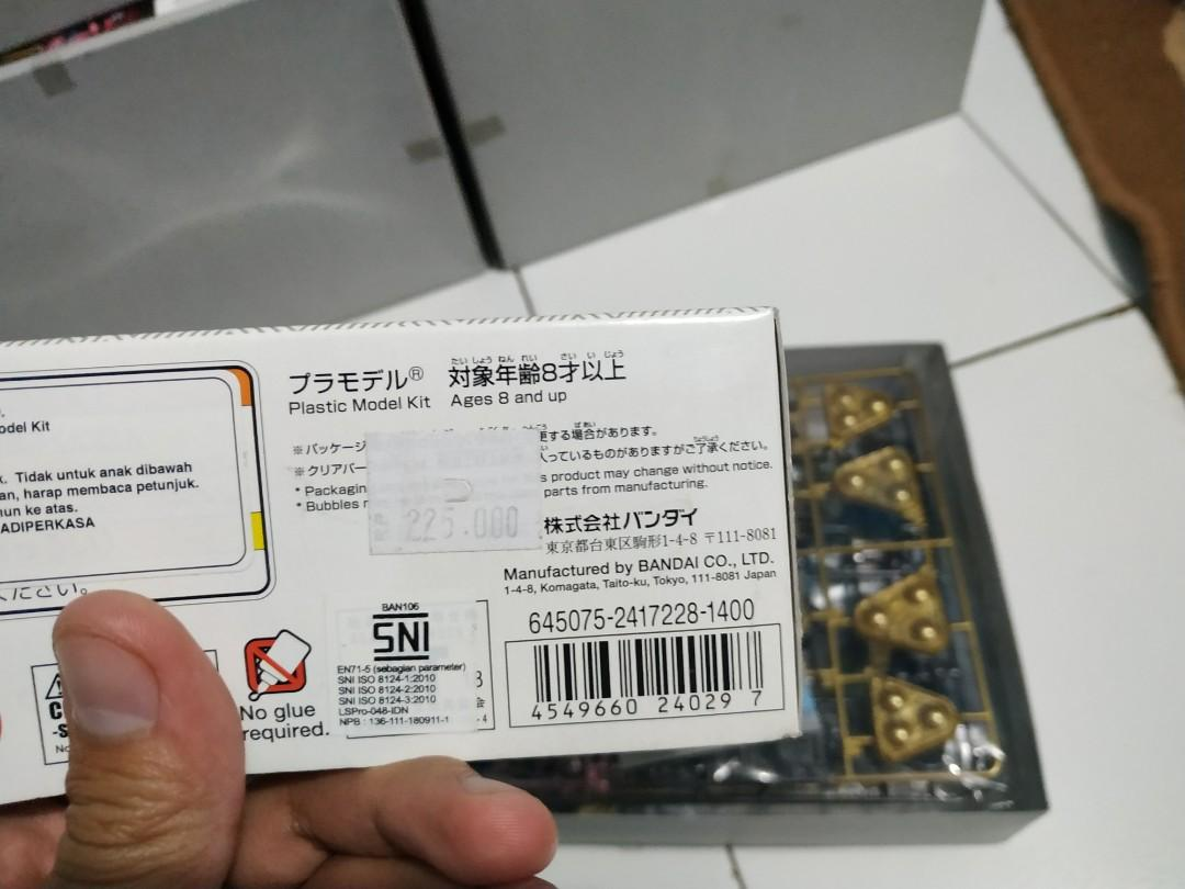 Gundam DongZhuo Forces SD