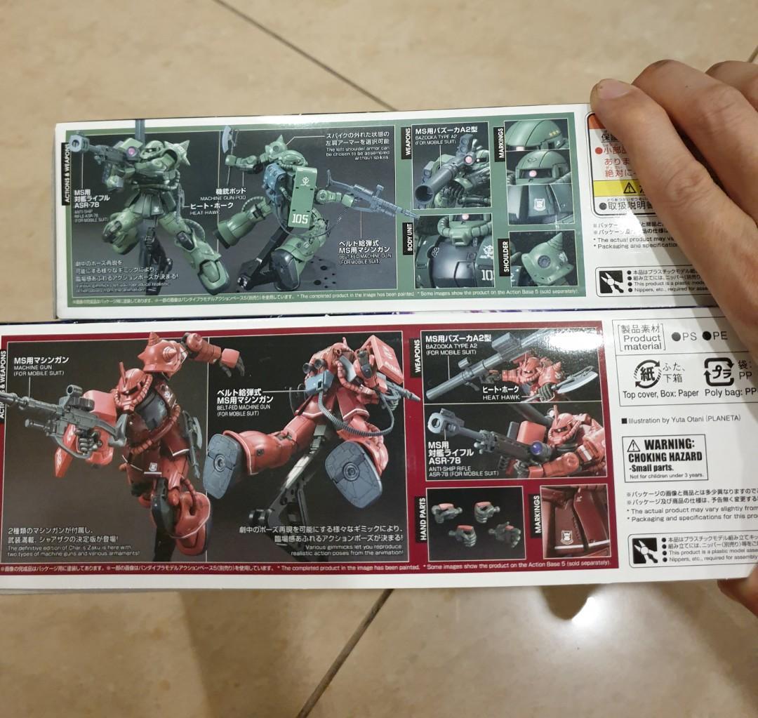 HG Gundam The Origin- Zaku II Set