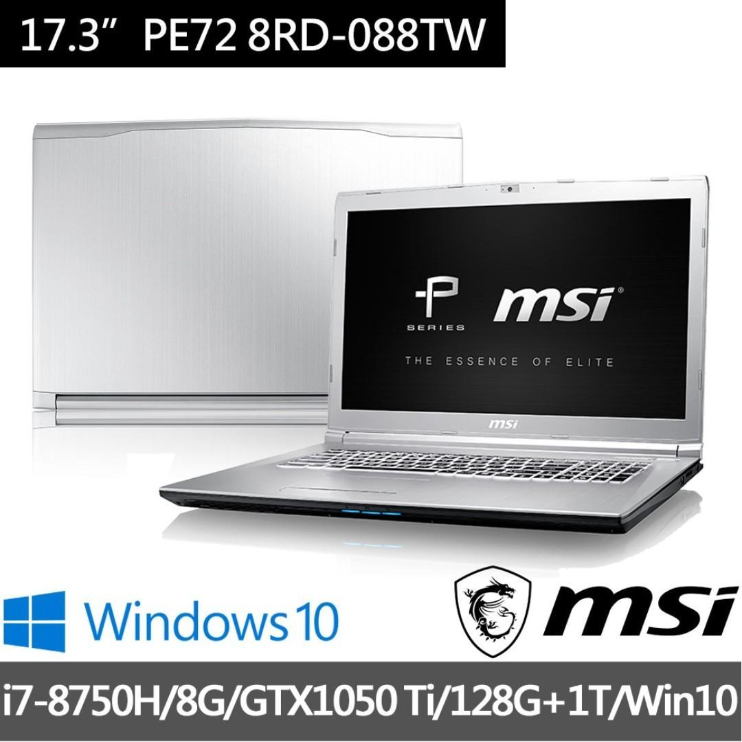 【JR筆電專賣店】微星 MSI PE72 8RD-088TW I7 GTX1050Ti私訊問底價