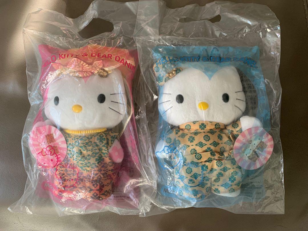 Macdonald's Hello Kitty Plush Soft Toy Set (Malay Wedding)