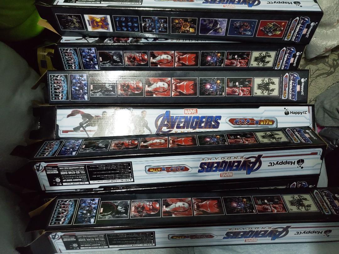 Marvel Avengers Poster 復仇者 一番賞 海報