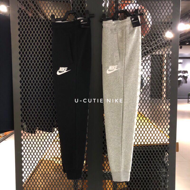 Nike縮口長褲