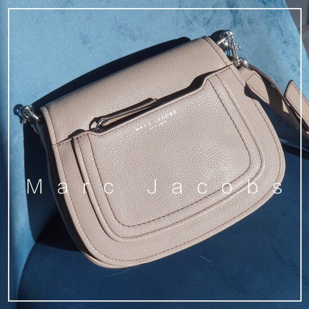 *NWT✨* Marc Jacobs Empire City Mini Messenger Crossbody Bag in Mink
