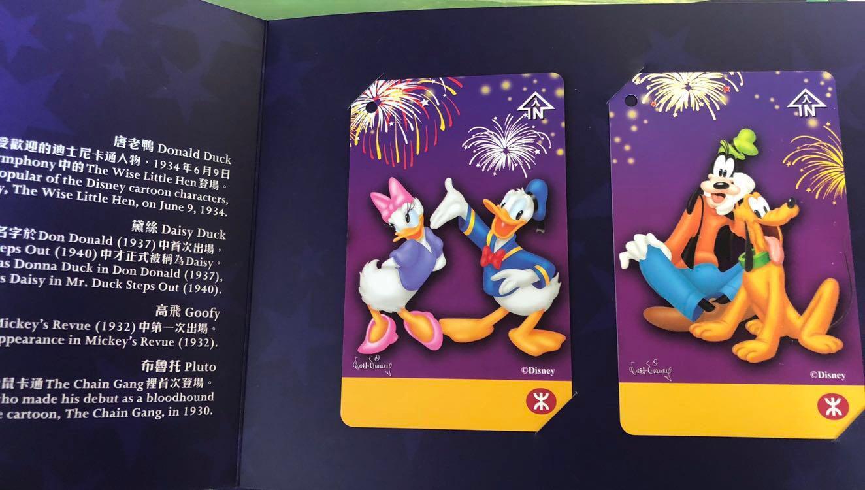 "Walt Disney""s 100 Years of Imagination Souvenir Tickets MTR 地鐵車票"
