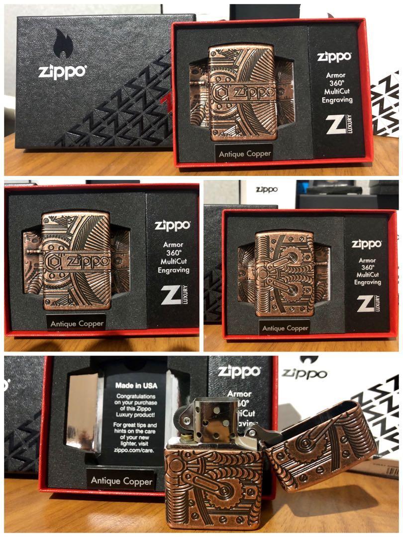 Zippo Armor 360 MultiCut Engraving