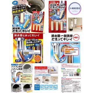 ⚡️快閃團 - 🇯🇵 日本製 Aimedia 橙香味排水管徹底洗淨棒 (4條入)