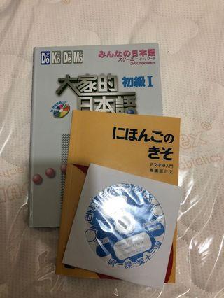 日經日本語學校