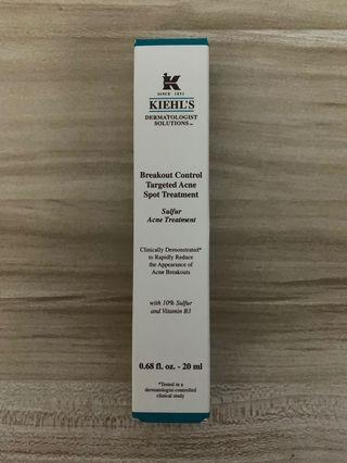 Kiehl's Breakout Control Targeted Acne Spot Treatment 醫學速效去粉刺淡印精華 20ml
