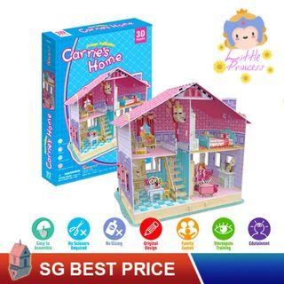 ❤️(SG BEST) CubicFun Dream DIY Dollhouse: CARRIE'S HOME (P679H) – Cubic Fun Doll House 乐立方 [BEST PRICE GUARANTEED – LITTLEBUILDERS LITTLE PRINCESS SERIES 3D PUSH-FIT ARCHITECTURE PUZZLES – IDEAL GIFT]