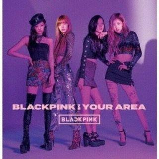 [PO] BLACKPINK IN YOUR AREA CD+DVD