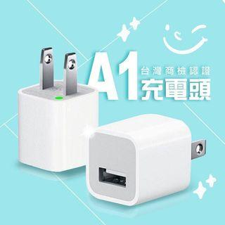 1A豆腐頭 充電器 安卓頭 蘋果頭 變壓器 USB充頭 國家商檢認證