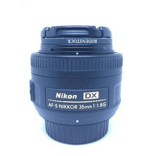 nikon 35mm 1.8G DX