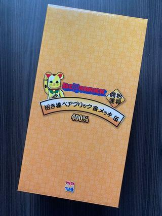 Gold Two eyes open Fortune Cat Bearbrick 400%