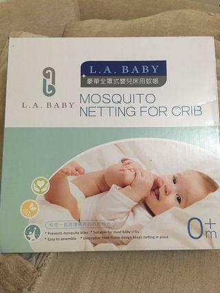 L.A BABY藍色嬰兒床蚊帳