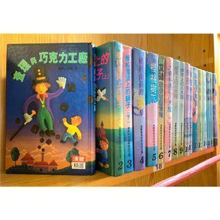書籍/少年拇指文庫 1-30完+青少年拇指文庫 1-18完/共48本/漢聲精選世界成長文學【毛球二手書】