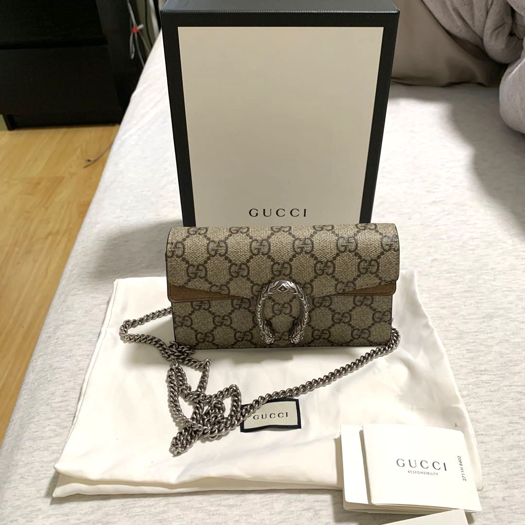 38b43ca8626 100% Authentic Gucci Dionysus in Super Mini. Wallet on Chain ...