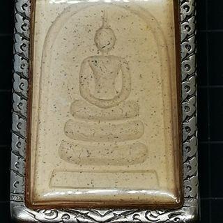 Phra Somdej - LP Pern Wat Bang Phra