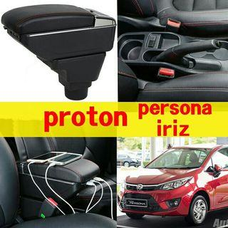 Proton Persona Iriz 2016-2019 Armrest Arm Rest w USB Slot (Adjustable Height) FOC USB cable