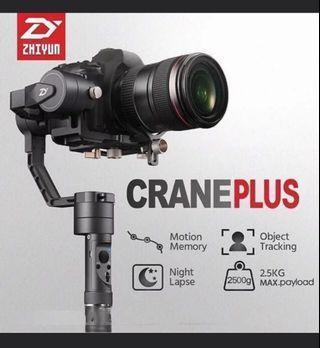 Crane Plus