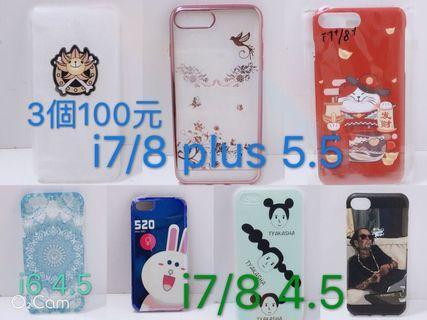 全新iphone手機殼