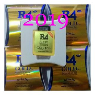 R4 Gold Pro 2019 Firmware