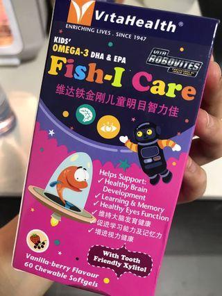 🚚 Kids' Omega-3 DHA & EPA