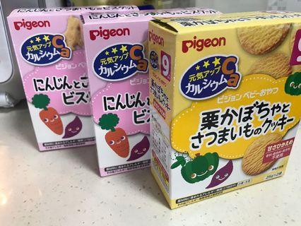 🚚 Japanese Baby Snacks 9mths