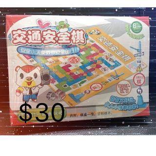 幼兒/兒童益智玩具 親子遊戲 交通安全棋 $30