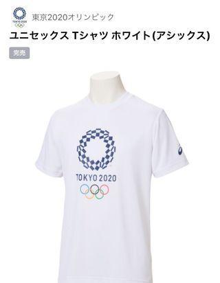 🚚 Olympics 2020 Tokyo ASICS