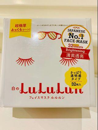 NEW Lululun Face Mask 32 sheets Expiry date 06/2020