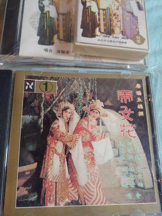 懷舊绝板粤劇戲寶CD