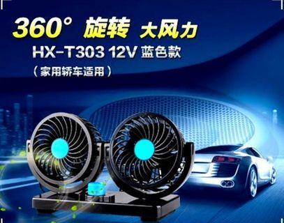 Hu Xin car fan 12v  ( Strong Wind )