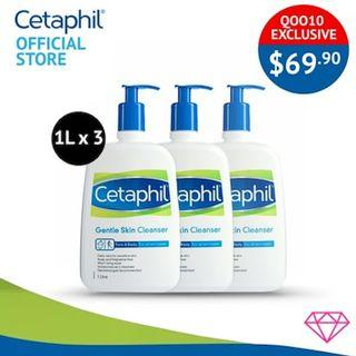 *[OFFICIAL LAUNCH]* $69.90 for 3 X Cetaphil Gentle Skin Cleanser 1L