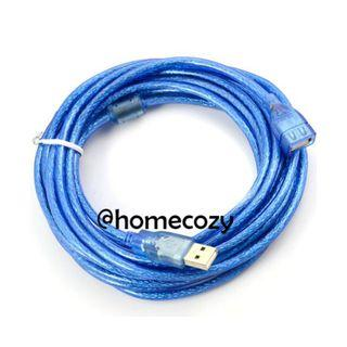 (BN) 5m USB 2.0 Extension Cable (Brand New)