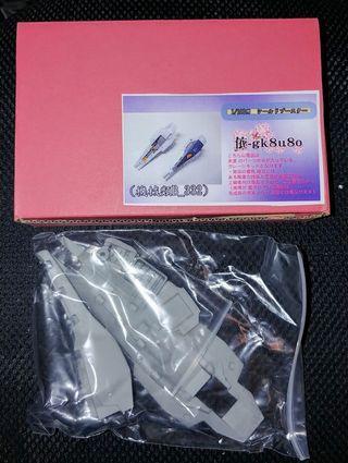 1/100 RX-121 Gundam TR-1 高達 手辦盾 3 個