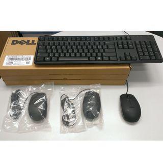 全新 Dell Keyboard and Mouse USB 有線套裝 (第二套}