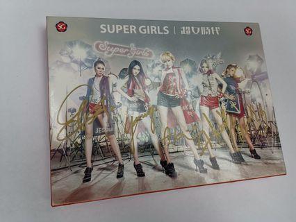 絕版 super girls 親筆簽名 cd