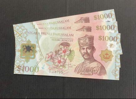 Brunei new polymer notes $1000 ($1035 each)