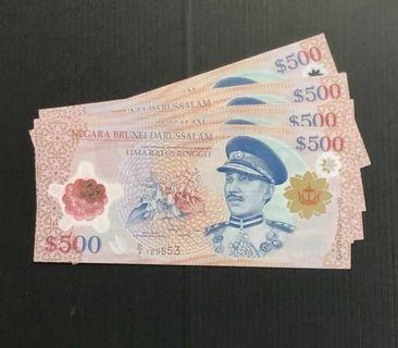 🚚 Brunei new polymer notes $500 ($535 each)