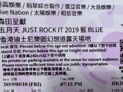 五月天演唱會