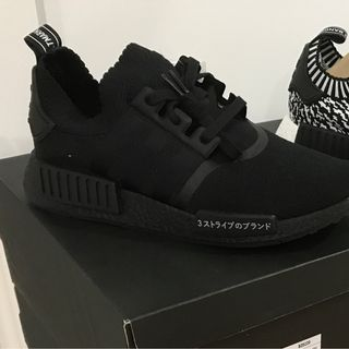 32ff0b2feeba2 NMD PK Japan Triple Black