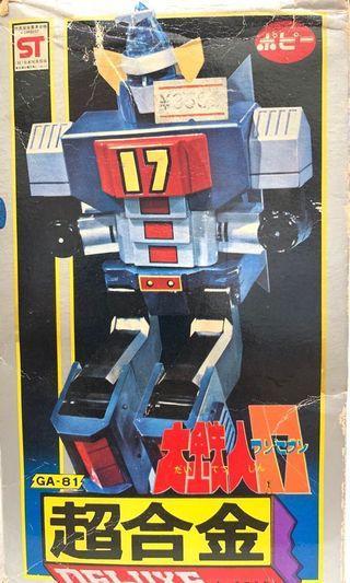 大鐵人17 1977年 POPY GA-81 大鉄人17 (二期) 第二版 超合金 GODAIKIN MADE IN JAPAN 日版 日本製 BANDAI前身 發泡膠版