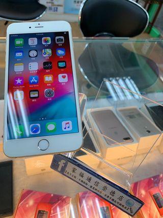 🚚 iPhone 6 Plus 128g 過保 單手機 電池健康度92%