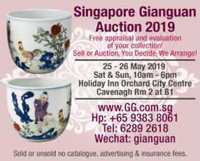 Antiques Chinese Works of Art Auction